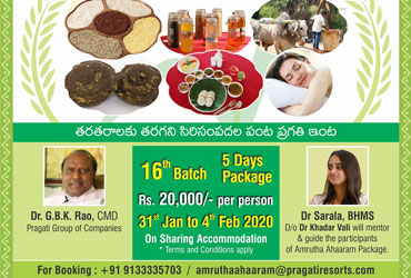 amruth aaharam package new 15 Batch