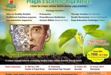 https://pragatiresorts.com/wp-content/uploads/2020/01/scientific-yoga-370x250.jpeg